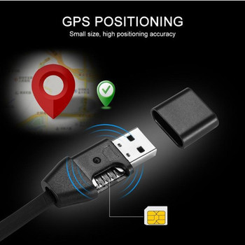 Remote Tracking USB Cable
