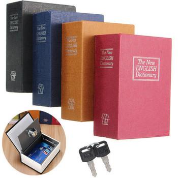 Small Dictionary Book Safe