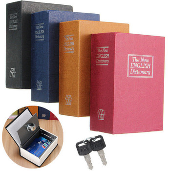 Small Dictionary Book Safe
