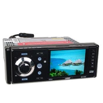 "Sumas 3.5"" In-Dash Detachable Car DVD/VCD/MP3 Player"