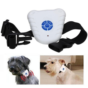 Ultrasonic Anti-Barking Pet Training Collar