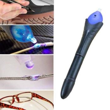 Ultra-Violet Quick Dry Glue Pen