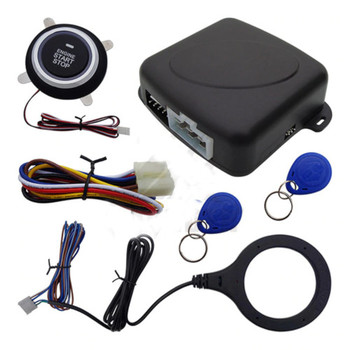 Universal Car Push Button Starter Kit