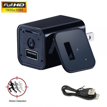 USB Charger HD Spy Camera with Motion Detection