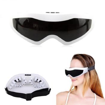 USB Electric Eye Massager