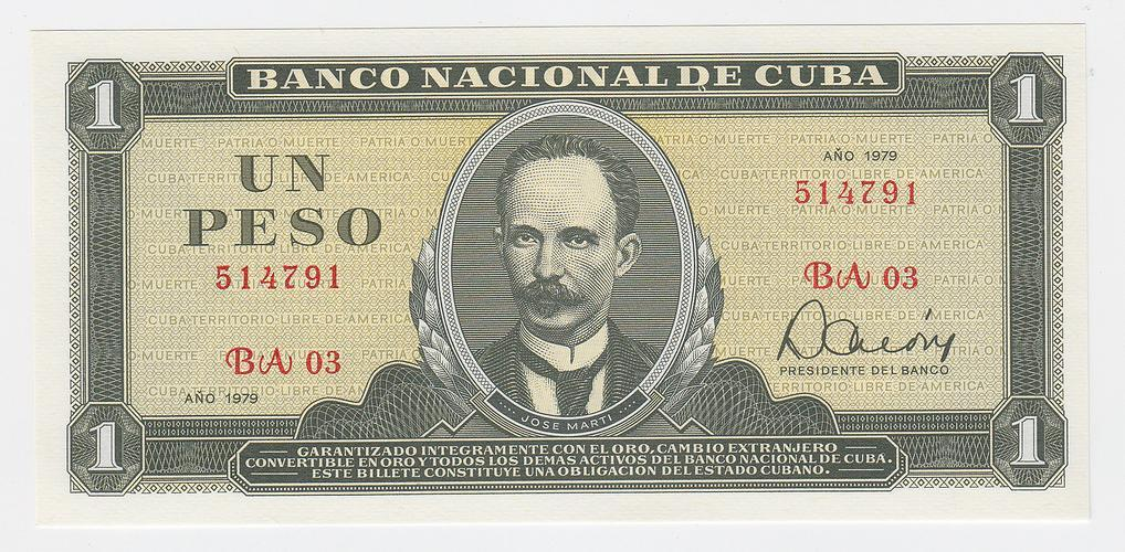 Uncirculated 1979 Cuban Peso Note Banco Nacional De Cuba