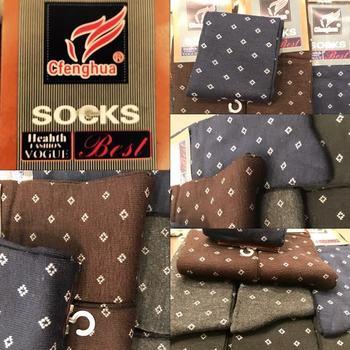 Mens Mid-Calf Fashion Vogue Style Socks, 9 Pairs Size:9-13