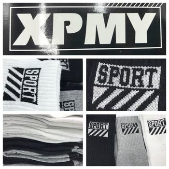 XPMY USA Sport  Crew Socks, White,Gray, Black 8  Pairs Size:10-13