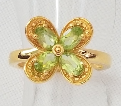 No Reserve Marquise Peridot 4 Leaf Clover Ring Size 6
