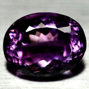 17.35 ct VVS Natural Amethyst Oval Cut Loose Gemstones