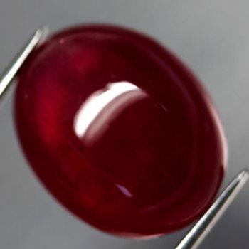 15.05 ct Natural Ruby Oval Cabachon Cut Loose Gemstone