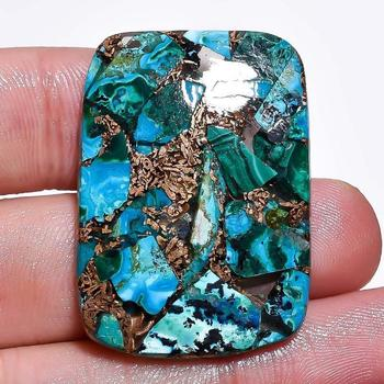 39.36 ct Natural Spiny Copper Chrysocolla Loose Gemstone