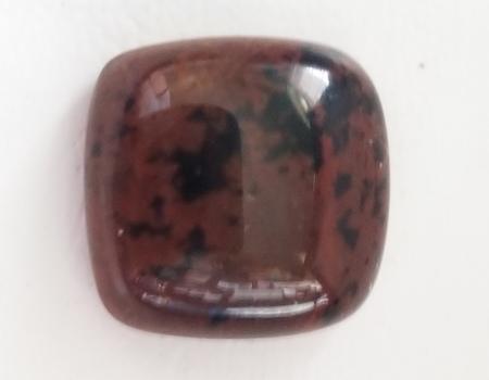 12.25 ct Natural Mohagany Obsidian Loose Gemstone