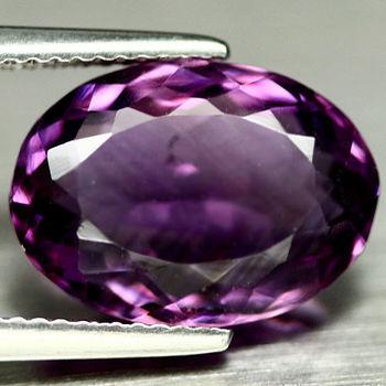 2.77 ct VVS Natural Amethyst Oval Cut Loose Gemstone