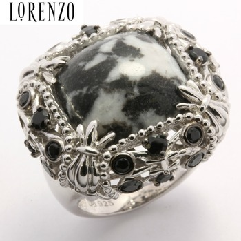 Authentic Lorenzo .925 Sterling Silver Zebra Marble Ring Size 9