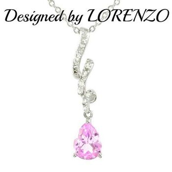 LORENZO .925 Sterling Silver Pink Sapphire & White Sapphire Necklace