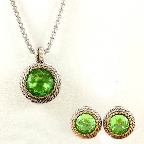Two Tone 14k Gold Over High End Jewelry Alloy With Beautifully Created Peridot Necklace And Earrings Set