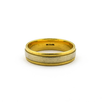 14K Yellow Gold 7.55 Grams Wedding Band