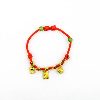24K Yellow Gold 3.63 Grams Charm Bracelet