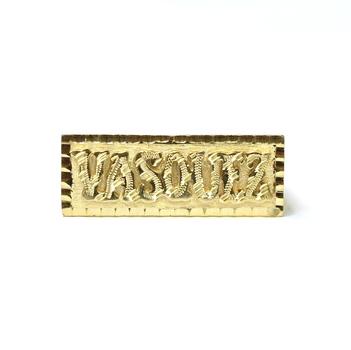 "14K Yellow Gold 18.80 Grams ""Vasquez"" Diamond Cut Design Double Ring"