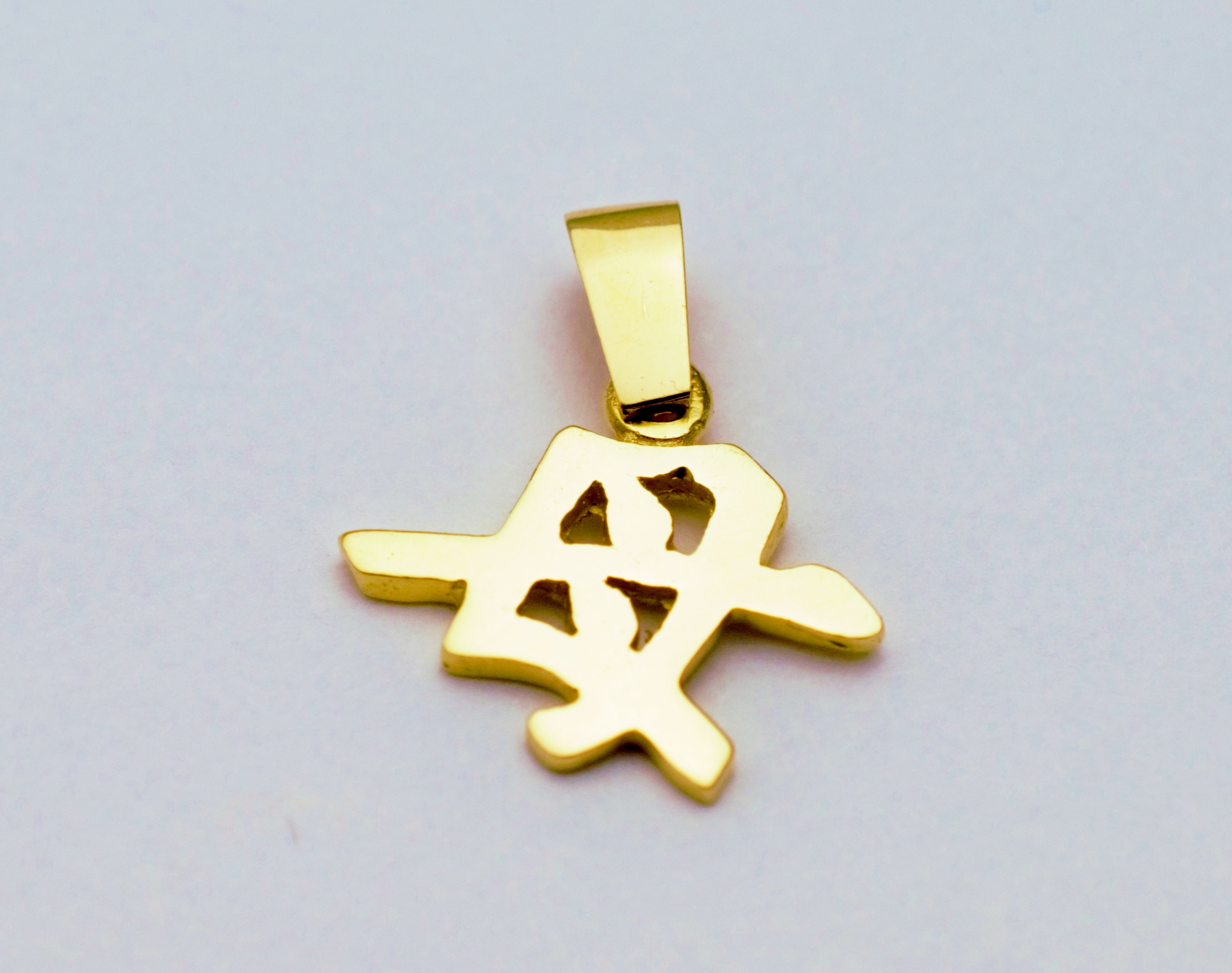 18k Yellow Gold 105 Grams Chinese Symbol Pendant With 14k Gold Bail