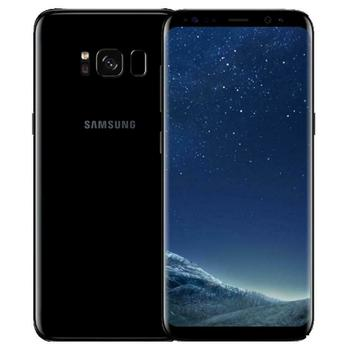 "GSM Unlocked Samsung Galaxy S8 Android 5.8"" Smartphone"