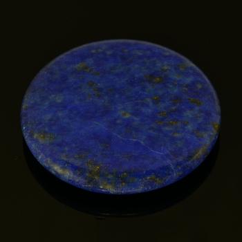 105.350 Carat Lapis Loose Gemstone