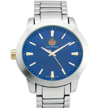 Blue Tone Dial, Silver Bracelet, Men's Watch