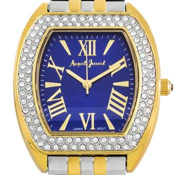 Auguste Jaccard Coquina Ladies Watch - Two Tone Silver/Gold Bracelet, Gold Case, Blue Sunray Dial* 24 hrs! No Reserve *