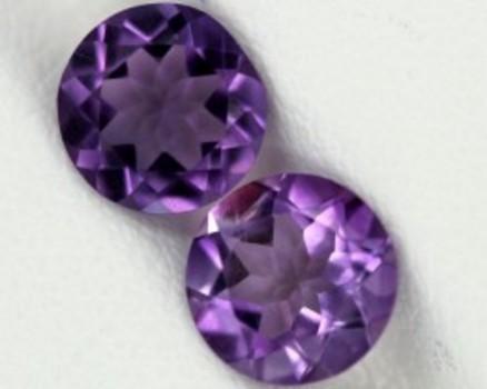 2.320 Carat AAA Brazil Amethyst Loose Gemstone