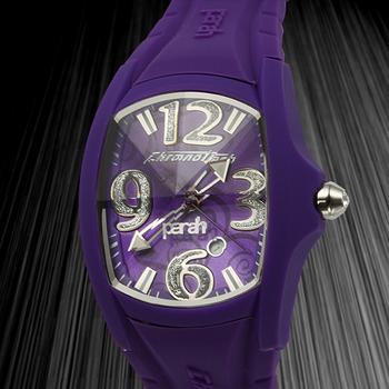 Purple Silicon Strap Unisex Watch
