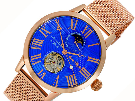 Automatic 20 Jewels  Movement with Moon Phase Complication, AK2269-RGBU-MESH -  RETAIL AT $645.00