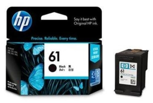 HP 61 Ink Cartridges - Black
