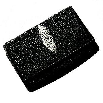 One Of A Kind Handmade STINGRAY Skin Key Wallet Retail $299.00