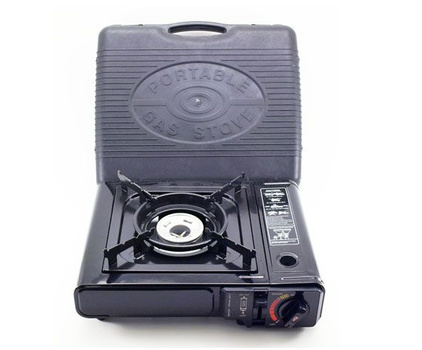 New Portable Gas Stove