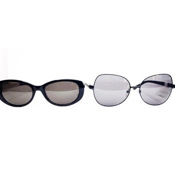 Lot of 2 Sunglasses