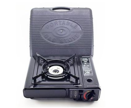 New Portable Gas Stove