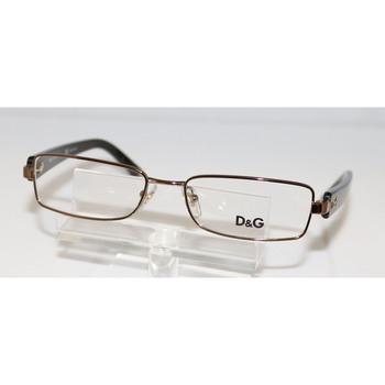 New Dolce & Gabbana Glasses Frame