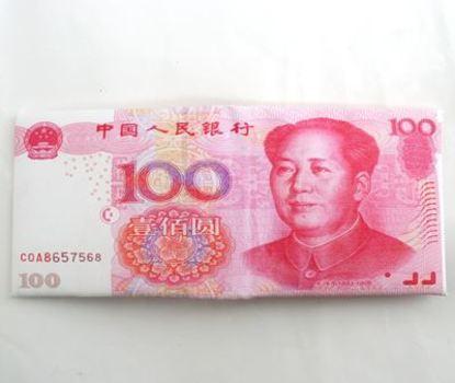 Unisex Billfold Wallets (Mao Zedong's 100.00)