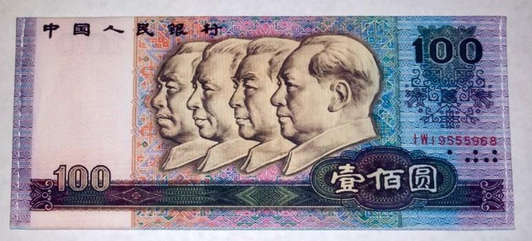Unisex Billfold Wallets (Yibai Yuan 100.00)