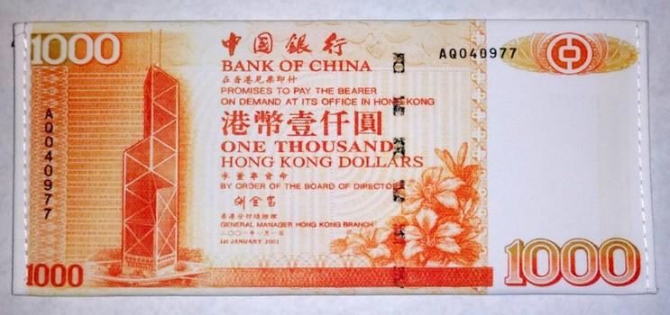 Hong Kong $1000.00 Billfold Wallets