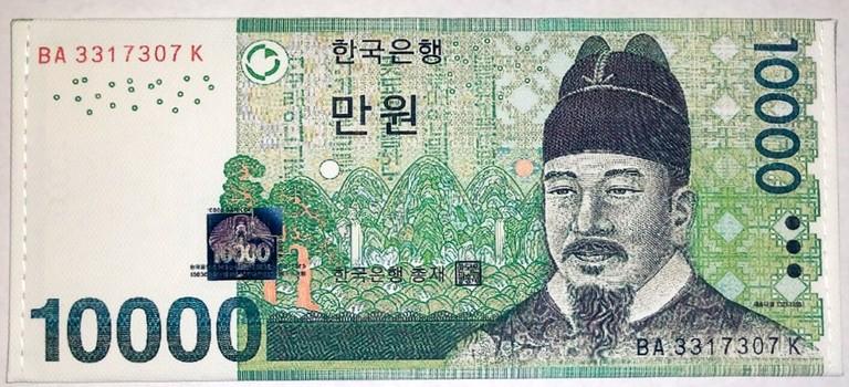 Korean 10000 Billfold Wallets