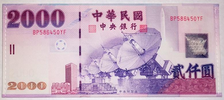 ASIA 2000 Billfold Wallets