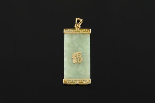 14k 32g Green Jade Rectangle Asian Symbol Greek Key Yellow Gold