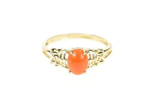 14K Retro Carnelian Chinese Character Statement Yellow Gold Ring, Size 9