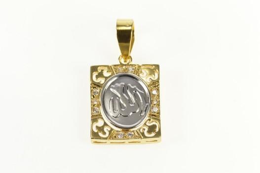 18K Allahu Akbar Diamond Two Tone Islamic Faith Yellow Gold Pendant