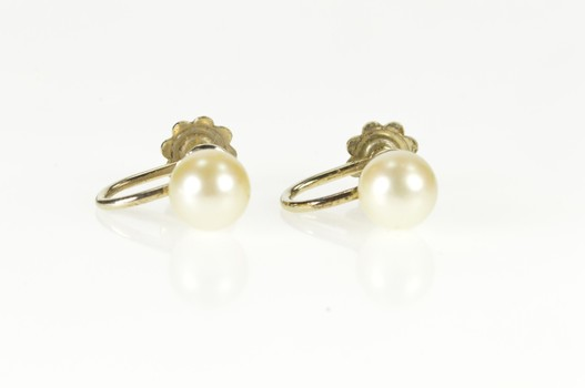 18K Retro Classic Pearl Inset Screw Back White Gold Earrings
