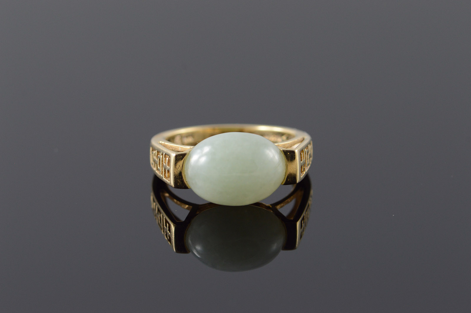 14k 12x9mm Green Jade Chinese Symbol Cut Out Yellow Gold Ring Size