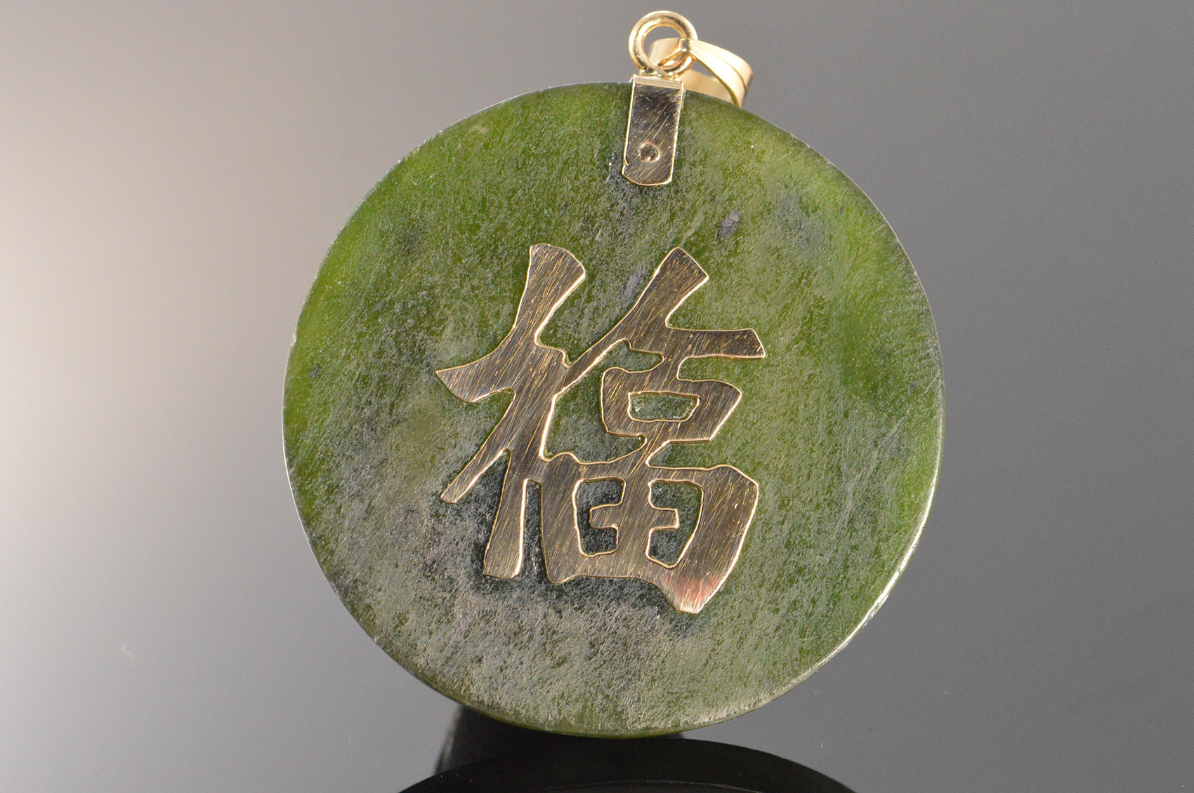 14k 99g 35mm Jade Disc With Chinese Symbol Yellow Gold Pendant