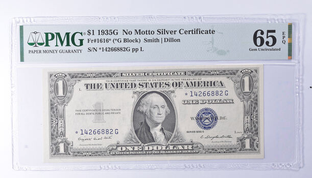 $1 1935-G Silver Certificate PMG 65 EPQ Gem New, Fr# 1616* (*G Block)